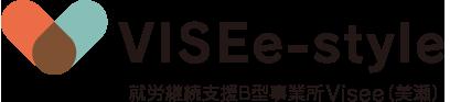 就労継続支援B型事業所 Visee(美瀬)